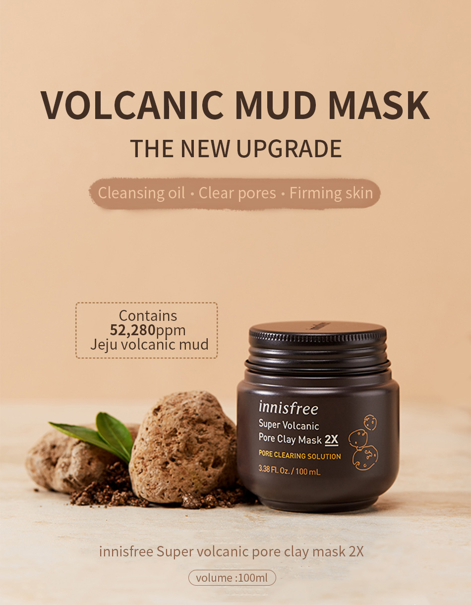[Youtube Creater Only]INNISFREE Super Volcanic Pore Clay Mask 2X 100ml 상세이미지 2