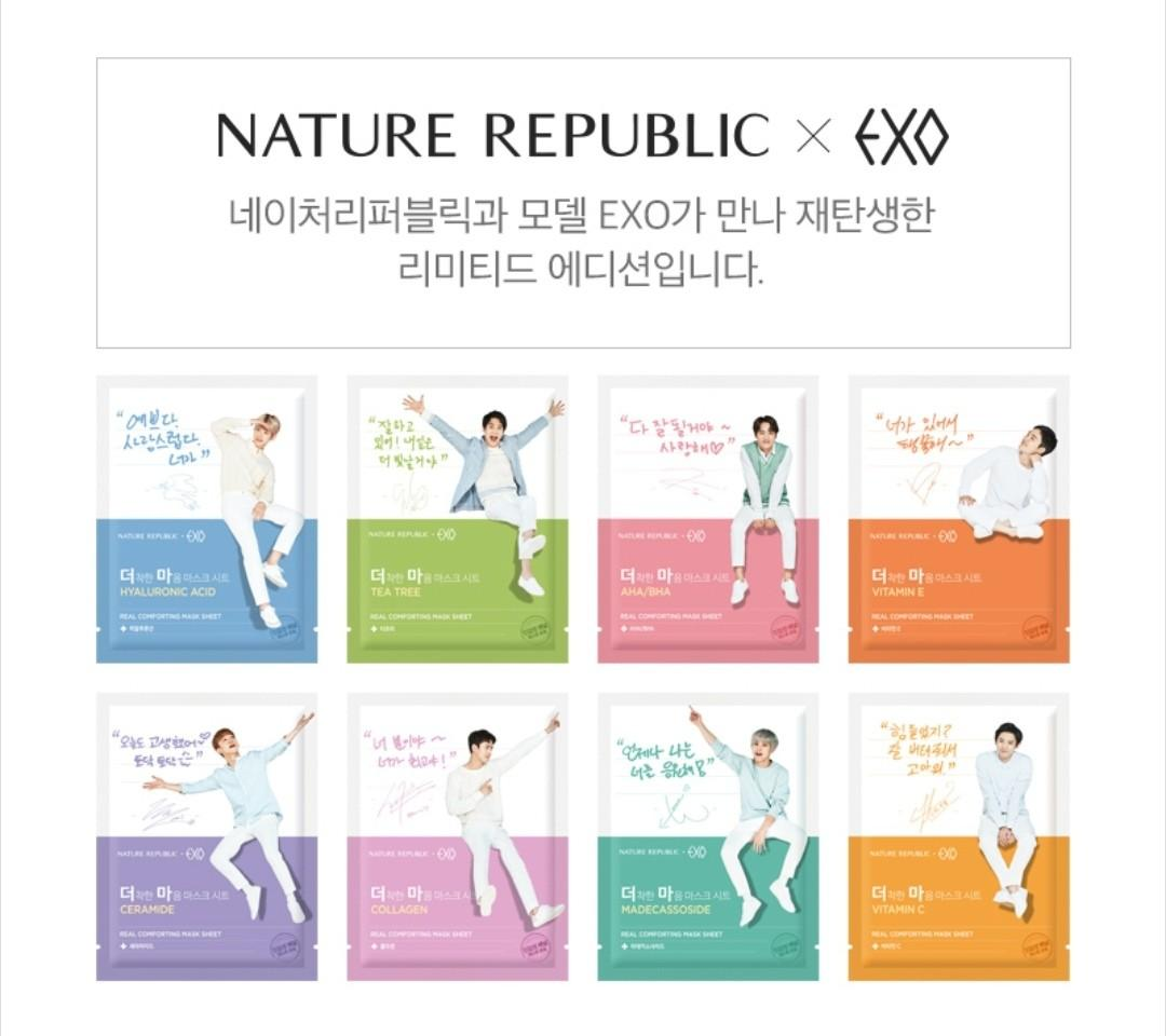 NATURE REPUBLIC EXO Sheet Mask LIMITED EDITION